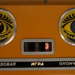The Museum of Soviet Arcade Machines and the Country Without A Past