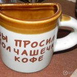 The Russian Coffee Market