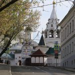Moscow's Des Res Districts. (2) Taganskaya